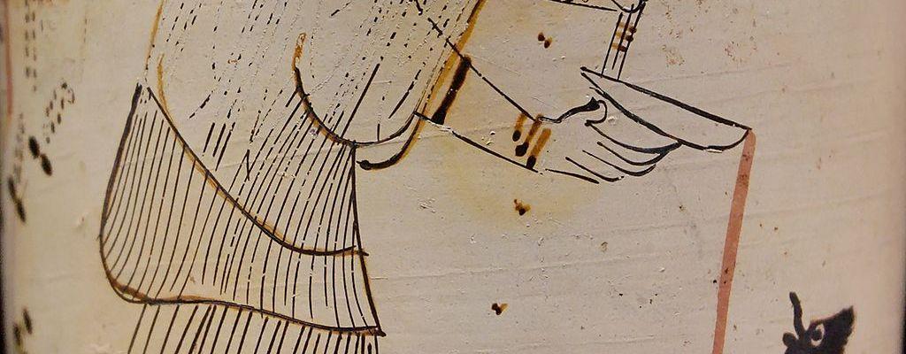 By English: Manner of the Bowdoin Painter Français: Manière du Peintre de Bowdoin (Jastrow (2006)) [Public domain], via Wikimedia Commons